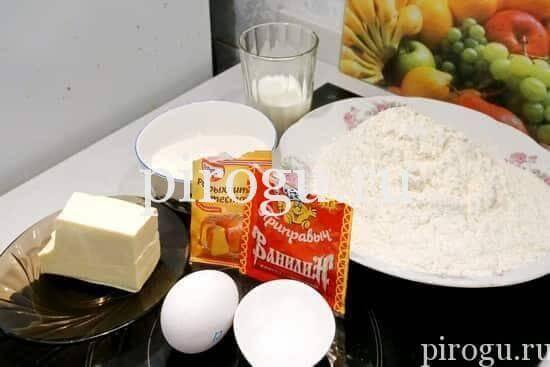 Молочные коржики ингредиенты