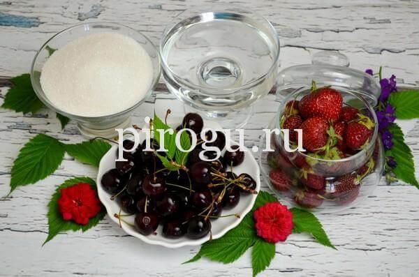 Варенье из клубники с черешней ингредиенты