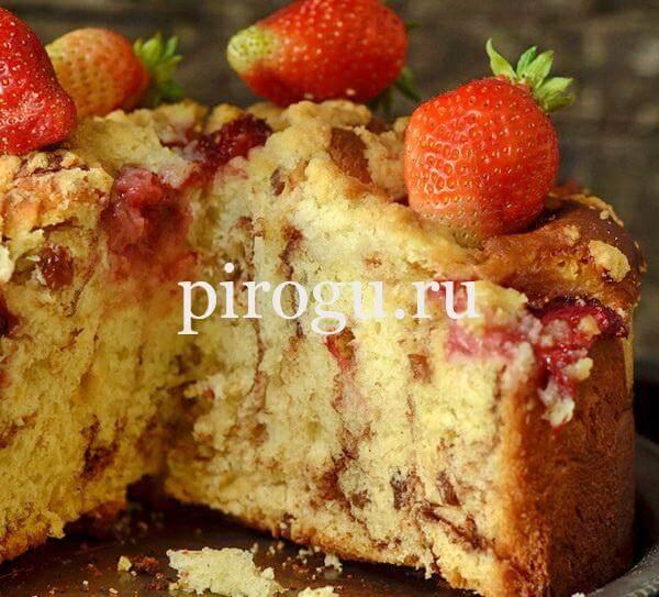 Пирог с клубникой свежей из дрожжевого теста